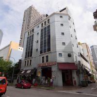 新加坡海灘酒店酒店預訂