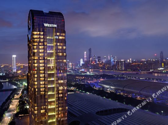 The Westin Pazhou