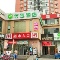 99優選酒店(北京嶽各莊橋302醫院店)酒店預訂
