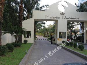 芭堤雅瑰麗 38 號旅居酒店(Majestic Residence Pattaya by 38)
