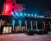 悅時光精品酒店(漯河泰山路店)