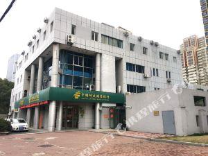上海斯維登服務公寓(漕河涇地鐵站)