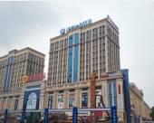漢庭優佳酒店(淮安西安北路店)