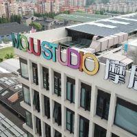 上海斯維登服務公寓(摩居吳淞國際碼頭)酒店預訂