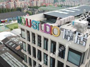 上海斯維登服務公寓(摩居吳淞國際碼頭)