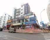 168連鎖酒店(深圳蓮塘店)(原銀蓮快捷酒店)