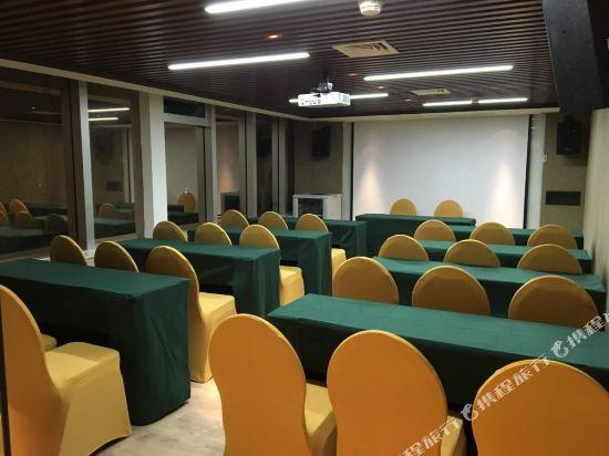 美豪麗致酒店(深圳福田會展中心店)(Mehood Lestie Hotel (Shenzhen Futian Convention and Exhibition Center))會議室