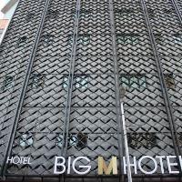 比格M酒店酒店預訂