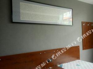 集安書杭酒店式公寓