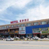 莫泰168(上海浦東三林地鐵站店)酒店預訂