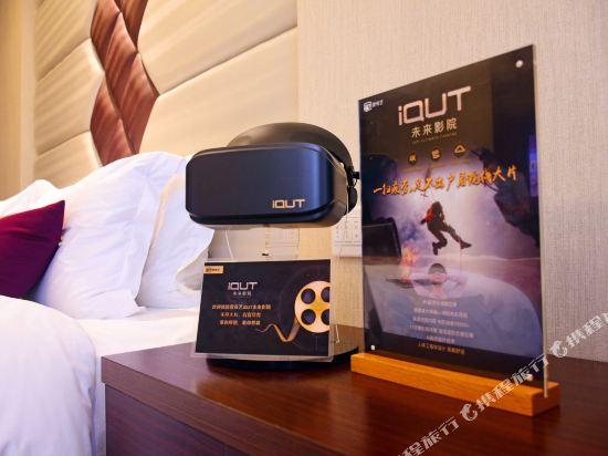 薩維爾金爵·鹿安酒店(上海國際旅遊度假區浦東機場店)(Savile Knight Lu'an Hotel (Shanghai International Tourism and Resorts Zone Pudong Airport))VR未來影院豪華房