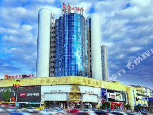 德陽新德大酒店(原德陽大酒店)