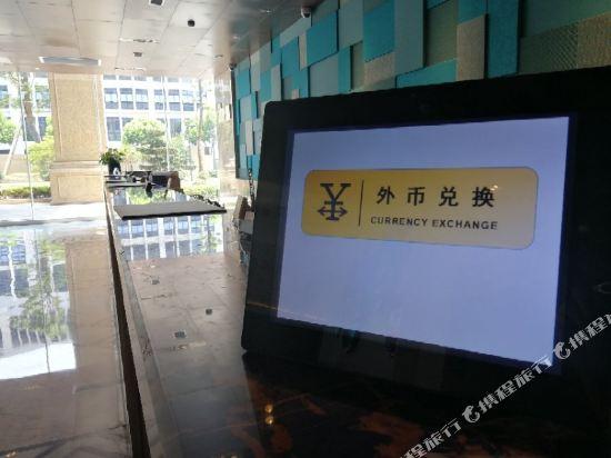 上海智微世紀麗呈酒店(REZEN HOTEL SHANGHAI ZHIWEI CENTURY)外幣兌換服務