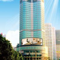 長沙五華酒店酒店預訂