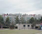 北京蘭州賓館