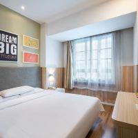 漢庭酒店(杭州西湖仁和路店)酒店預訂