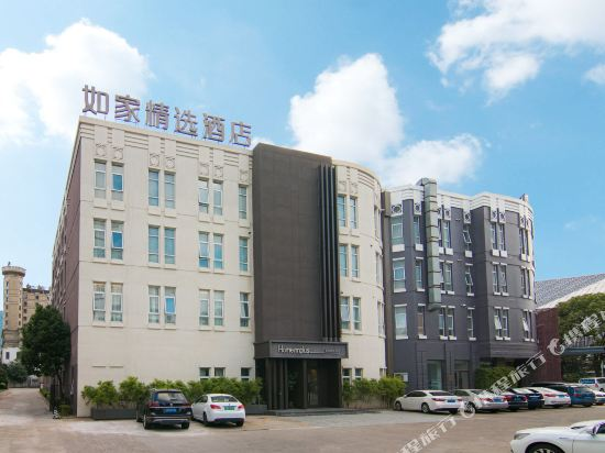 Home Inn Plus (Shanghai Pudong Xinjinqiao Road)