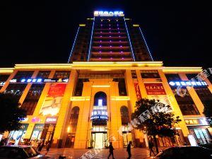 廣元博森大酒店