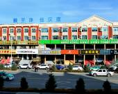 漢庭酒店(牙克石興安街店)