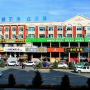 漢庭酒店(牙克石興安街店)(原龍華賓館)