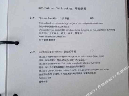 美豪麗致酒店(深圳福田會展中心店)(Mehood Lestie Hotel (Shenzhen Futian Convention and Exhibition Center))其他