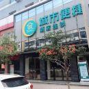 城市便捷酒店(新餘火車站店)