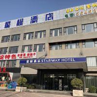 星程酒店(北京順義現代汽車城店)酒店預訂