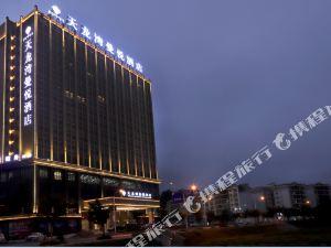 德保天龍灣曼悅酒店