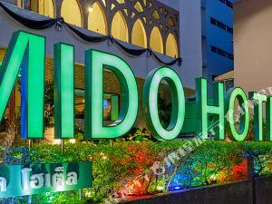 米朵酒店(Mido Hotel)
