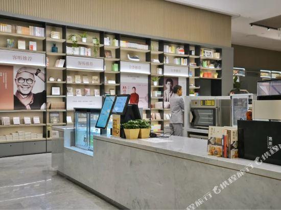 全季酒店(上海外灘金陵東路店)(Ji Hotel (Shanghai The Bund Jinling East Road))禮品廊