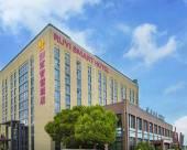 上海如意智慧酒店