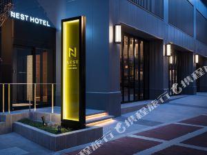 大阪梅田Nest酒店(Nest Hotel Osaka Umeda)