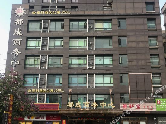 Aoli Apartment Hotel
