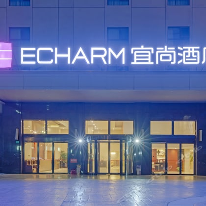 Echarm Hotel (Shanghai Hongqiao Airport National Exhibition Center)