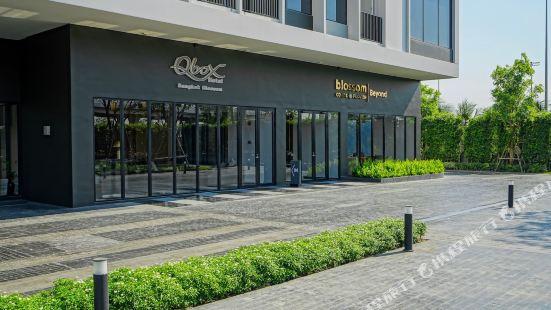 曼谷鉑派酒店