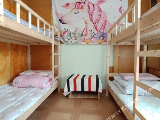 Yikesong Youth Hostel