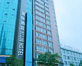 谷城逸林酒店