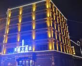 理塘天珠大酒店