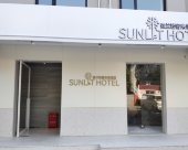 北京森蘭輕奢未來酒店