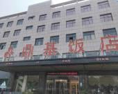 博愛鼎基飯店