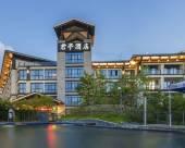 千島湖峯泰君亭酒店