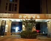 天津社會山南苑温馨公寓