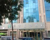 尚客優品酒店(石河子瑪河大廈店)
