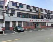 嘉善珠江旅館