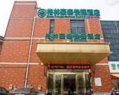 格林豪泰(上海佘山歡樂谷國家森林公園店)