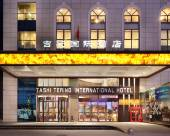 吉彩國際酒店(拉薩布達拉宮店)