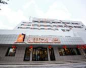 錦江之星品尚酒店(石河子東環路店)