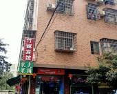 永州福臨賓館