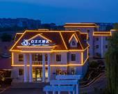 白玉蘭酒店(曲阜景區春秋中路店)