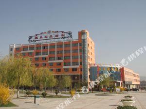 康樂陽光酒店